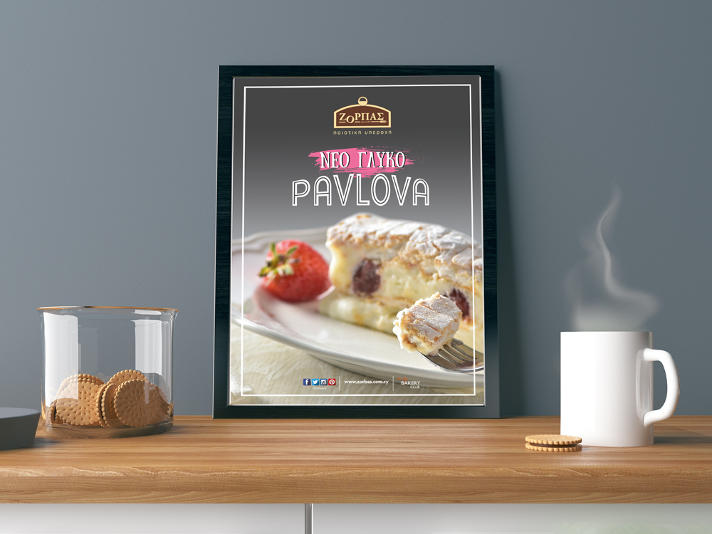 Pavlova Poster