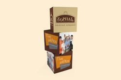 Zorbas Promotion