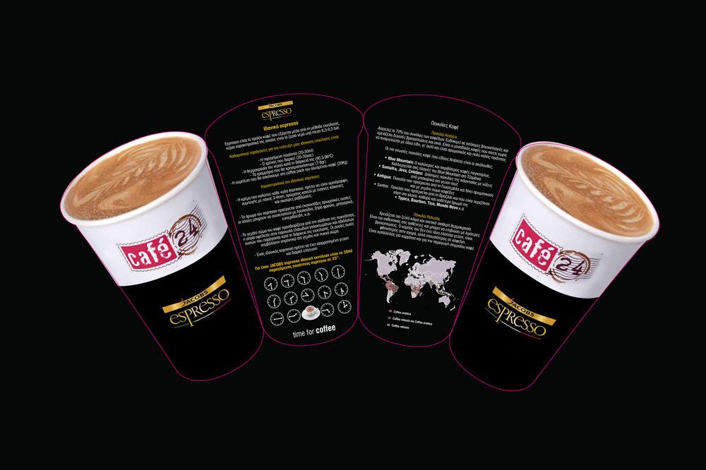 24 Cafe flyer