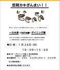 LINE_P20200118_191052830-crop1.jpg