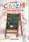 21427 をコピー_3-crop.jpg