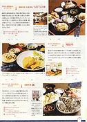 IMG_0006_1-crop.jpg
