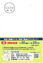 IMG_0001 (2).jpg