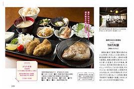 oishii2021_taitai_1007_1.jpg