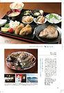 086_sakana_taitaiya_0823_1.jpg