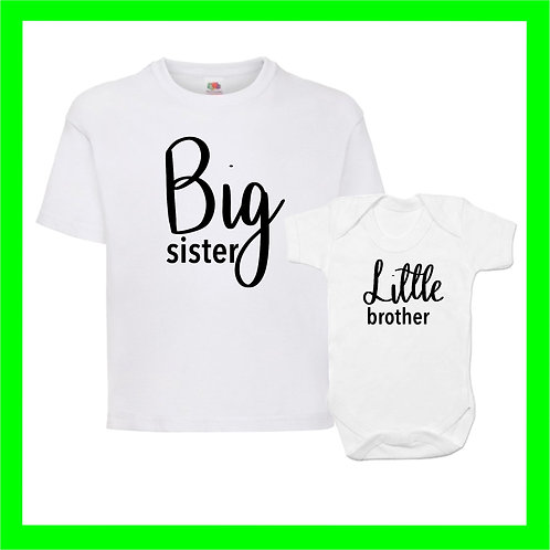 Big sibling set - Limited edition vinyls