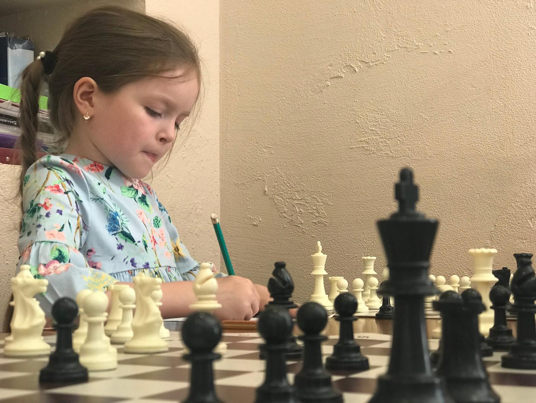 Шахматный клую Прогресс