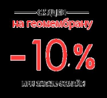 проценты.png