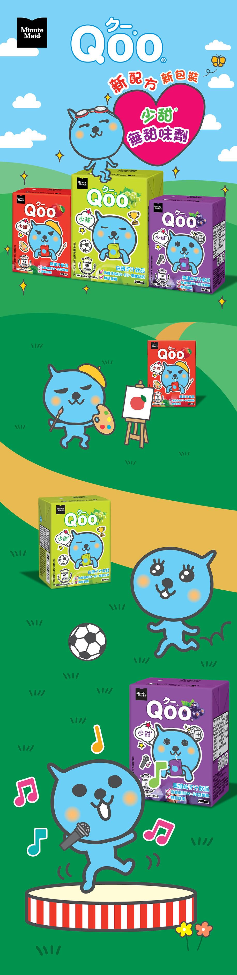 Qoo-LO1.jpg