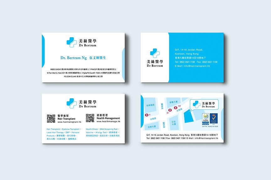 4-Dr-Bertram-Stationery-MU_Name-Card.jpg