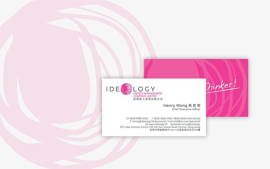 6-Ideology-Stationery-portfo.jpg