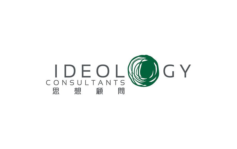 1-Ideology-Stationery-portfo.jpg