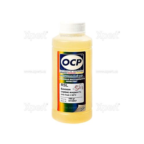 Базовая сервис жидкость OCP RSL 100