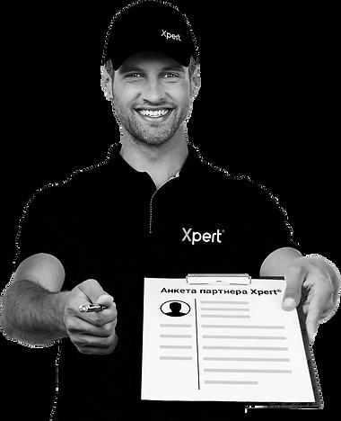 Anketa partnera chb Xpert.png