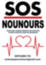 nounours.jpg