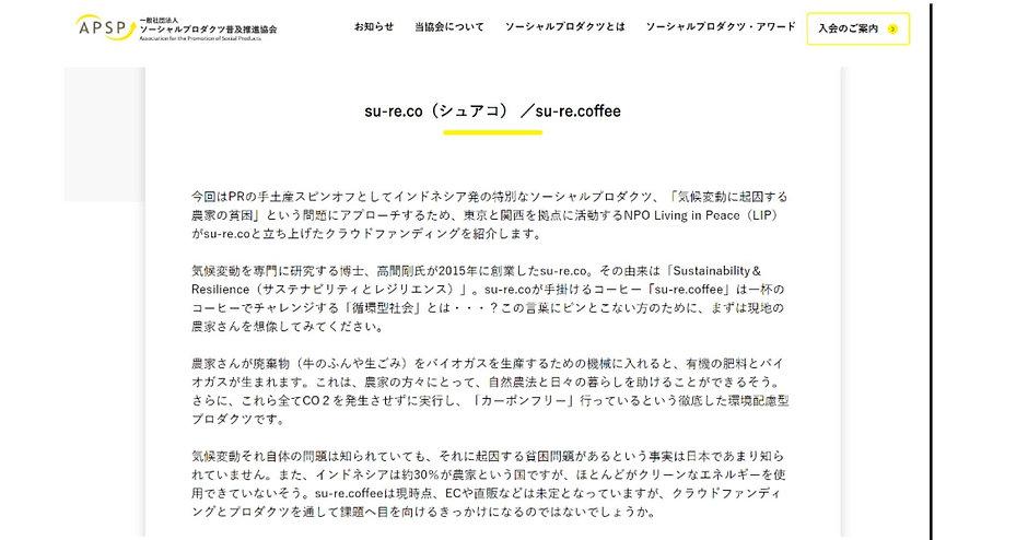 20201016 APSP_Japan Media SI.JPG