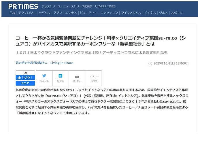 20201001 PR Times_Japan Media SI.JPG
