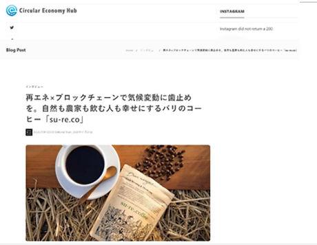 20201124 Circular Economy Hub_Japan Medi