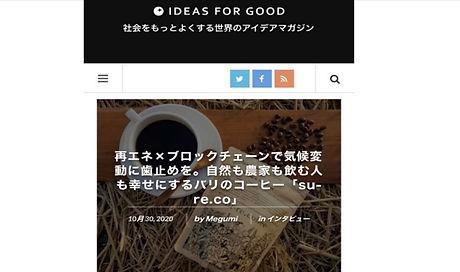 20201030 Ideas For Good_Japan Media SI.J