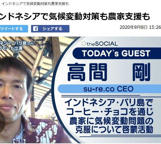 20200908 Japan TV SI.JPG