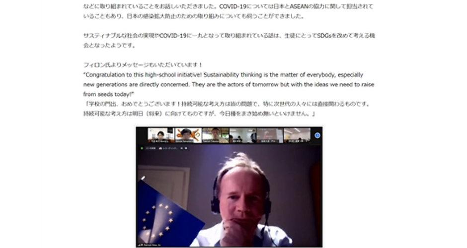 20201130 SDG Seminar_Japan Media SI.JPG