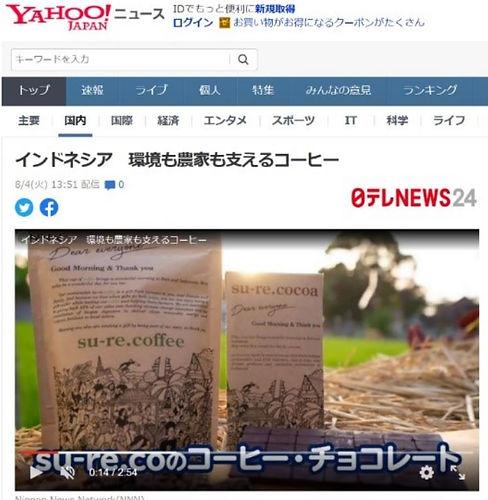 20200908 Yahoo News SI.JPG