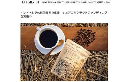 20201104 Eleminist_Japan Media SI.JPG