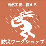 HPアイコンai-08-min.jpg