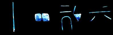 水中散歩ロゴ-01.png