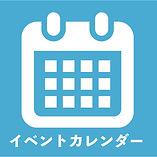 HPアイコンai-14-min.jpg