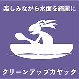 HPアイコンai-04-min.jpg