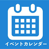 HPアイコン-12.jpg