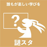 HPアイコンai-09-min.jpg