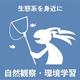 HPアイコンai-03-min.jpg