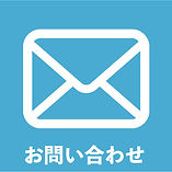 HPアイコンai-13-min.jpg