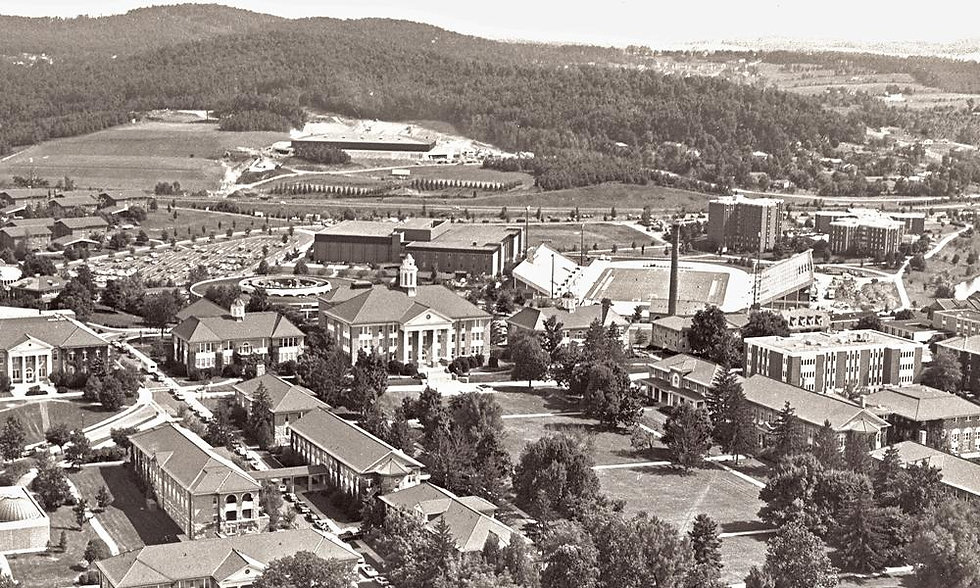 aerial-photo-of-jmu-campus-early-1980s.j