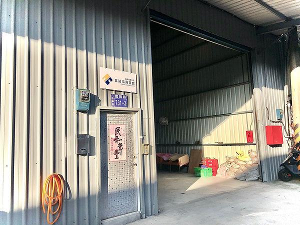 工廠圖_200822_52.jpg