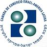 Comercio Israel America Latina