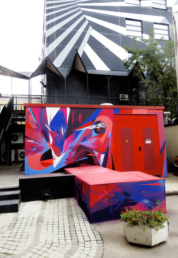 Red Corner ARTPLAY - Moscow - 2016
