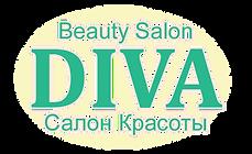 Diva Салон красоты Дива
