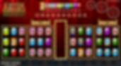 Aztek Lower screen