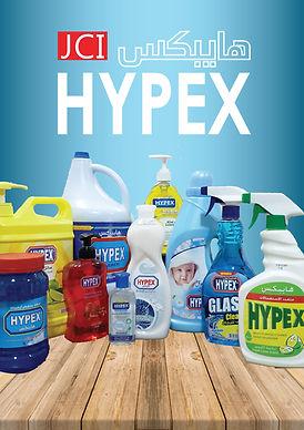brochure hypex lighter bkgnd edited new