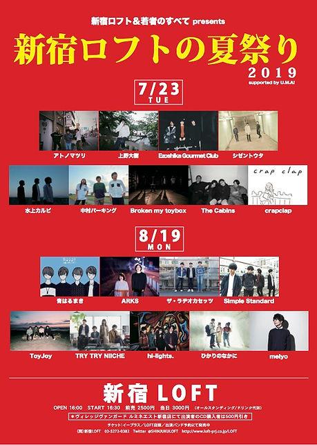 2019.7.23_8.19.jpg