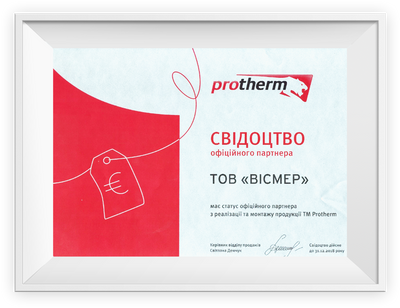 Protherm.png