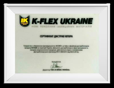 K-Flex.png