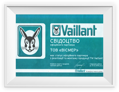 Vaillant.png