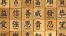 chinois_illustr2.jpg