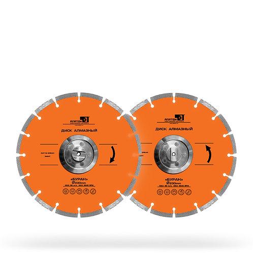 "Алмазный диск ""БУРАН"" (cut-n-break) d.230mm комплект (левый,правый)"