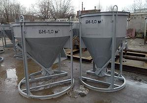 kolokolchik-dlya-zalivki-betona-metallic