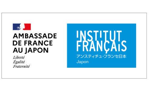 2021フランス大使館ロゴ 新.jpg
